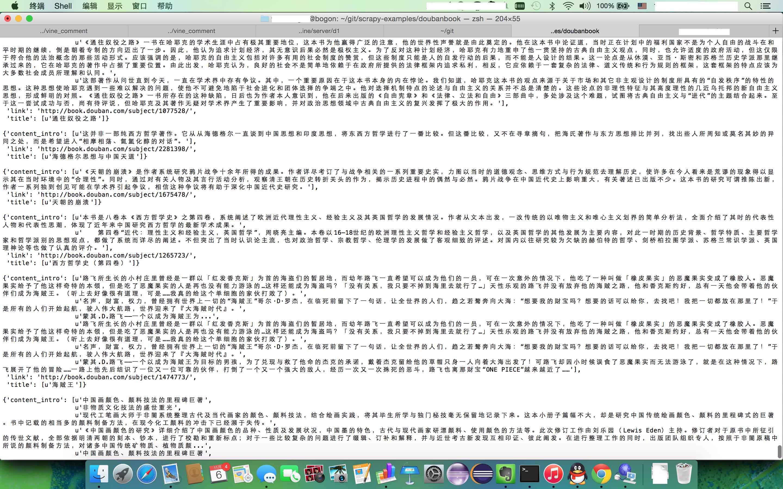 GitHub - geekan/scrapy-examples: Multifarious Scrapy