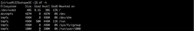 Linux_cmd_df