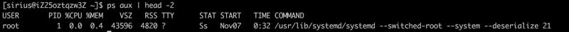 Linux_cmd_ps_0