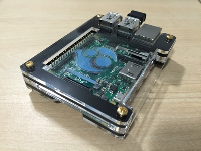 Drupal 8 on a Raspberry Pi