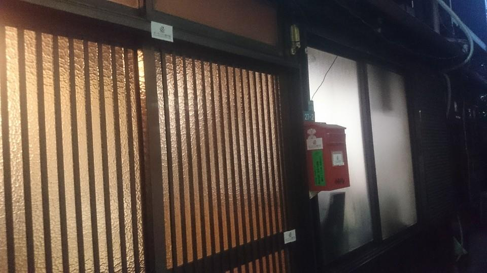 Geesen_entrance