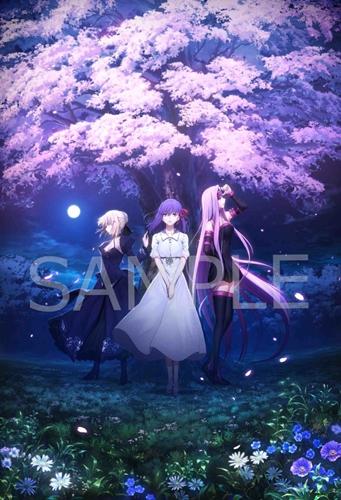 2020 年春季上映,Fate HF 第三章「Spring Song」公开视觉图与特报