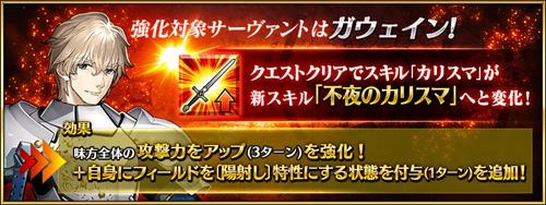 叶哥哥的连环炸,FGO 四周年纪念企划公布(FGO 8 月系统更新实装战斗结算画面倍速)