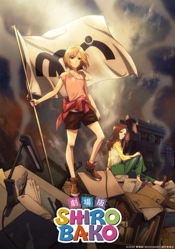 直到喵森成为制作人的故事?白箱完全新作剧场版动画 2020 年 2 月 29 日上映(新预告公开)