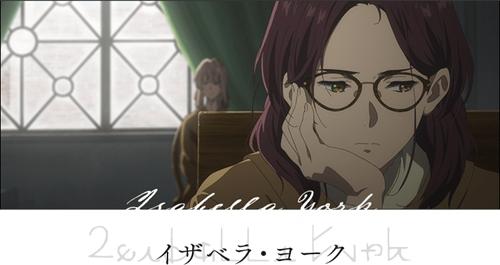 薇尔莉特老师与自己的学生,《紫罗兰永恒花园》外传动画 9 月 6 日至 26 日限定 3 周上映(预告正式公开)