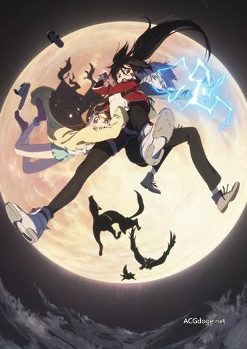 少女們的故事,Studio 3Hz 將公開《Black Fox》原創動畫(開頭影像公開)
