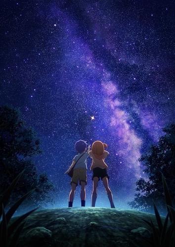 童年少年变少女,四格漫画《恋爱小行星》 TV 动画化决定(2020 年 1 月播出,动画工房制作)