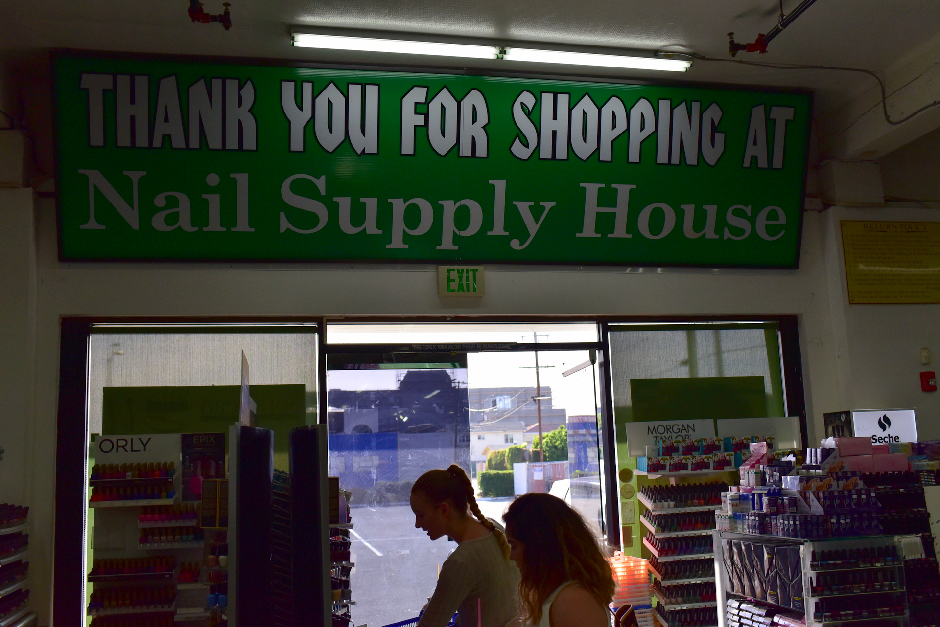 Nail Supply House on Valley Blvd in San Gabriel