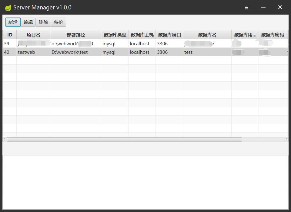 servermanager_1