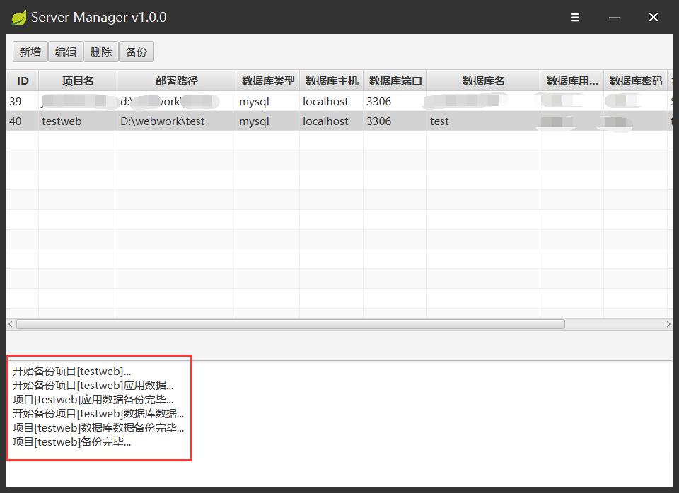 servermanager_3