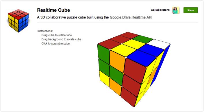 Realtime Cube Screenshot