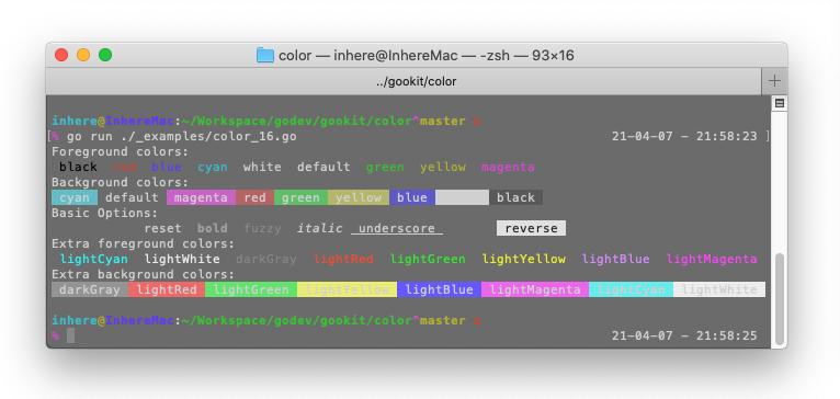 basic-color
