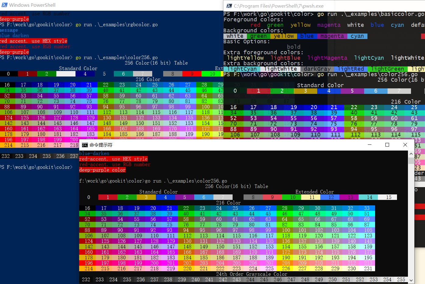 color-on-cmd-pwsh