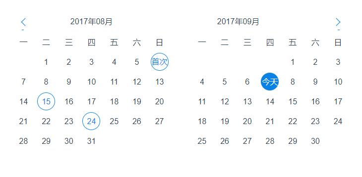 vue bimonthly calendar