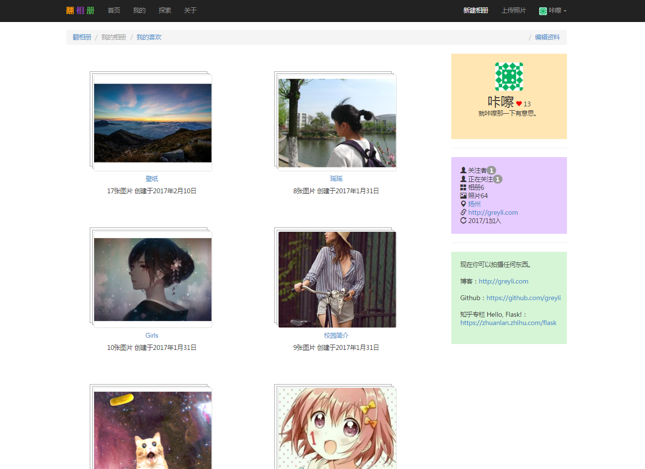 user page