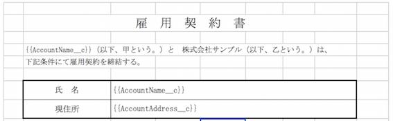 Package - js-merge-xlsx