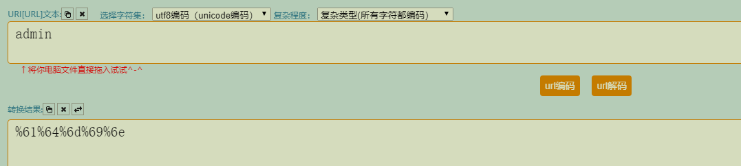20190830234614.png