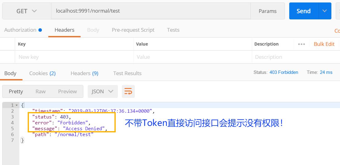 不带token访问是不通的