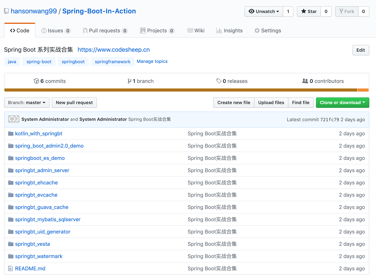 Spring-Boot-In-Action