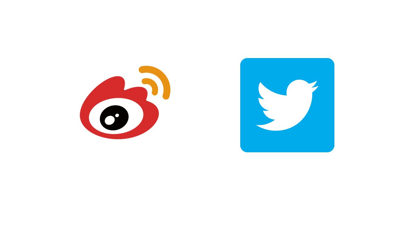 微博+twitter