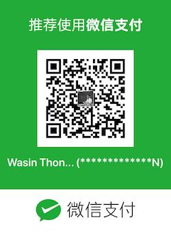 wechat pay qrcode scan