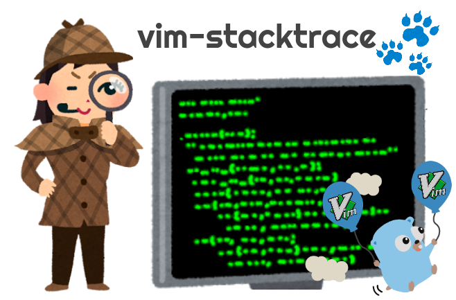 vim-stacktrace.logo.png (658×433)