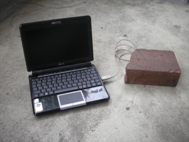 Brick Firmware