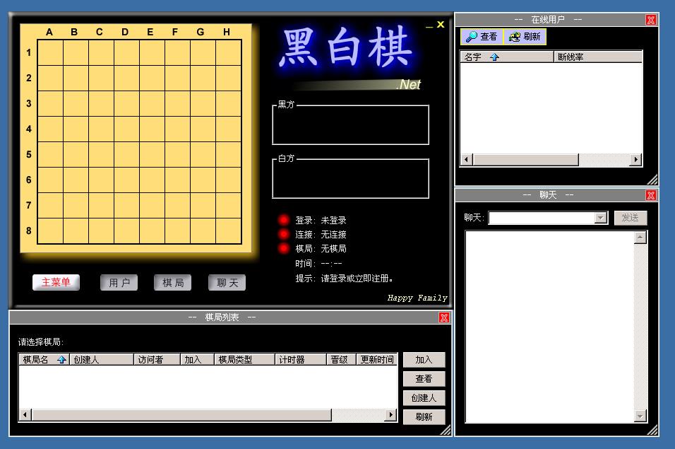 黑白棋.Net