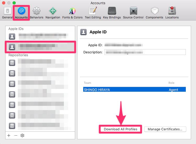 Xcode 8 3] プロビジョニングプロファイルをダウンロードする方法