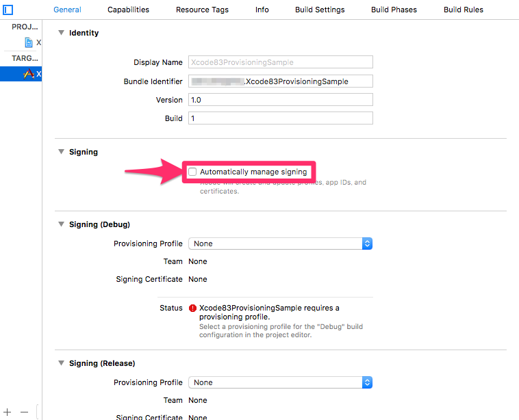 Xcode 8 3] プロビジョニングプロファイルをダウンロードする