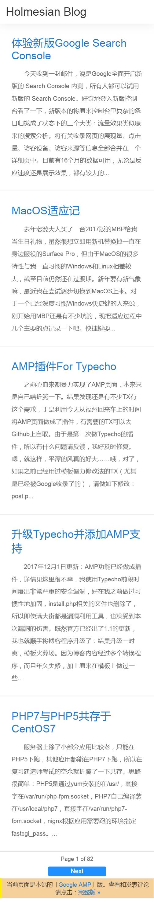 AMP首页