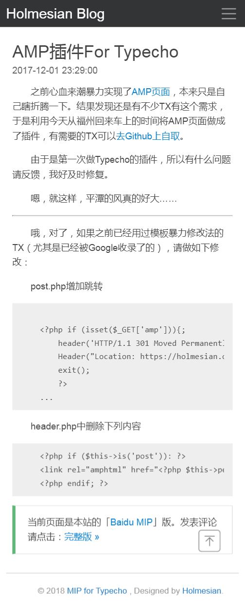 MIP内容页