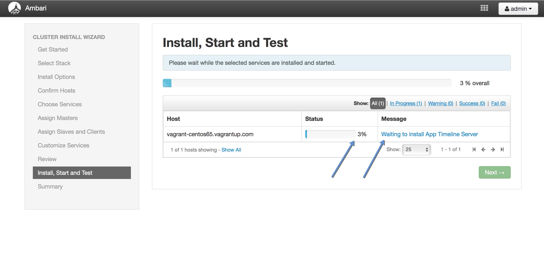 install_start_test