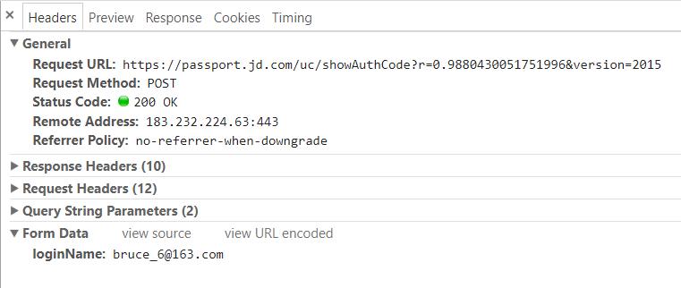 showAuthCode