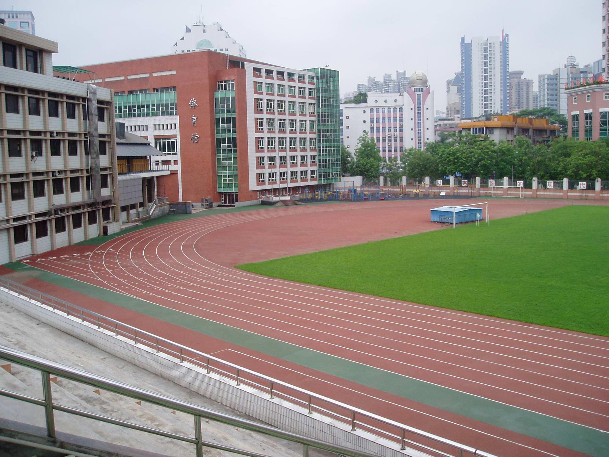 华南师大附中田径场,从左到右为北教学楼、体育馆