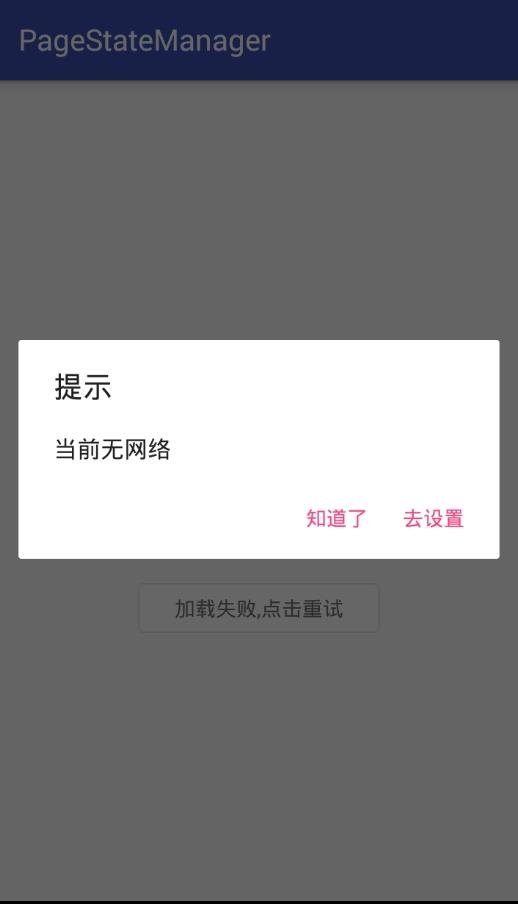 error_dialog