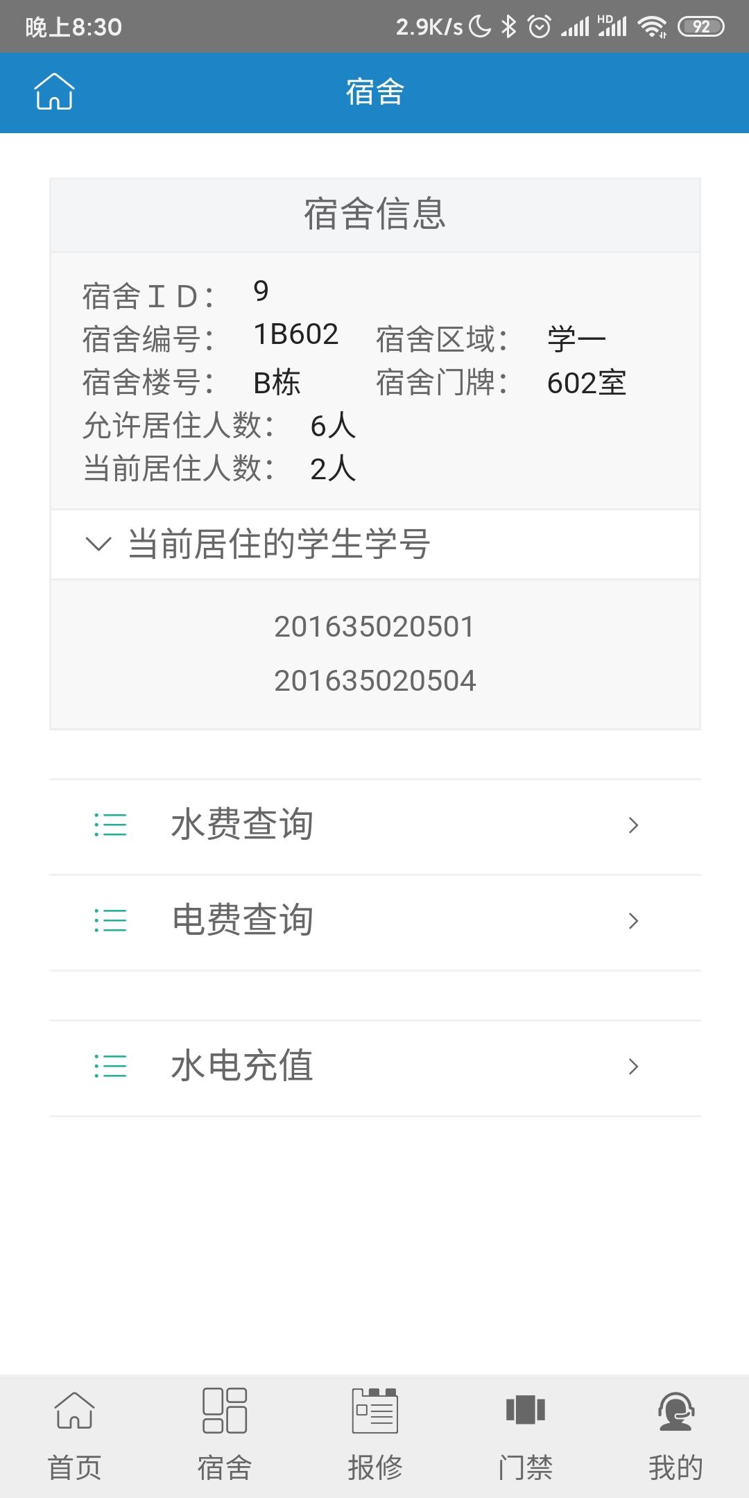 Screenshot_2020-04-29-20-30-12-405_io.dcloud.HBui.jpg