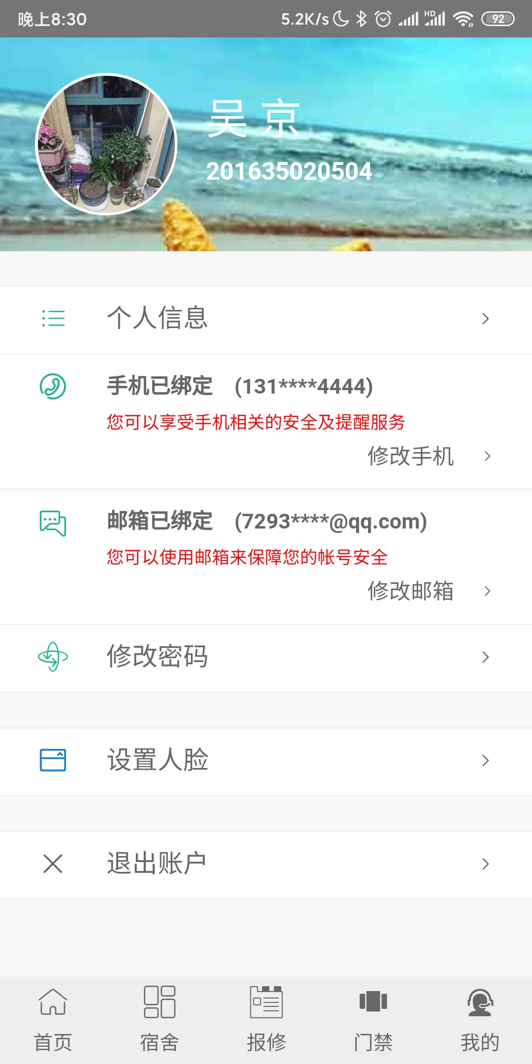 Screenshot_2020-04-29-20-30-54-956_io.dcloud.HBui.jpg