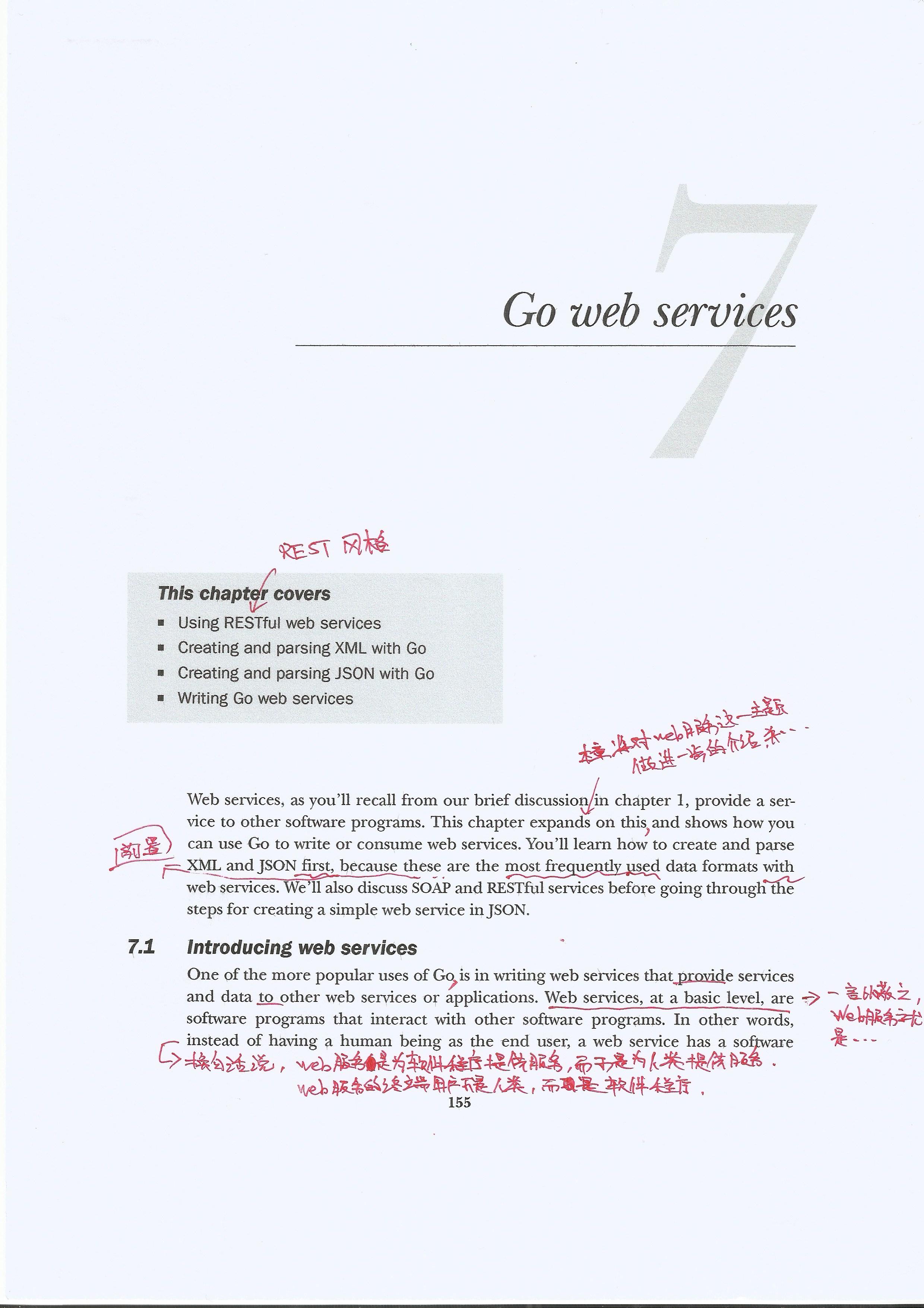 https://github.com/huangz1990/gwpcn-translation-manuscript/blob/master/page155.jpeg?raw=true