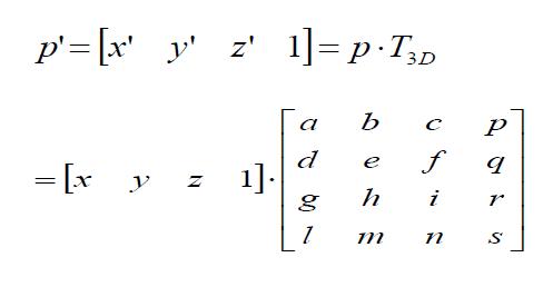 三维变换矩阵