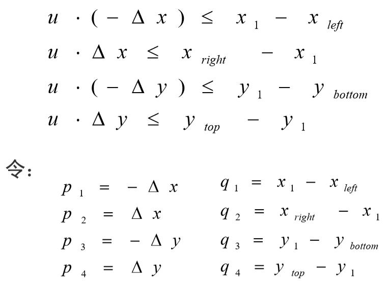 梁算法推导1