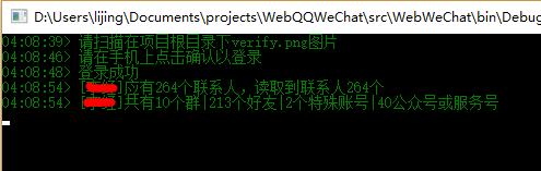 webwechat-win
