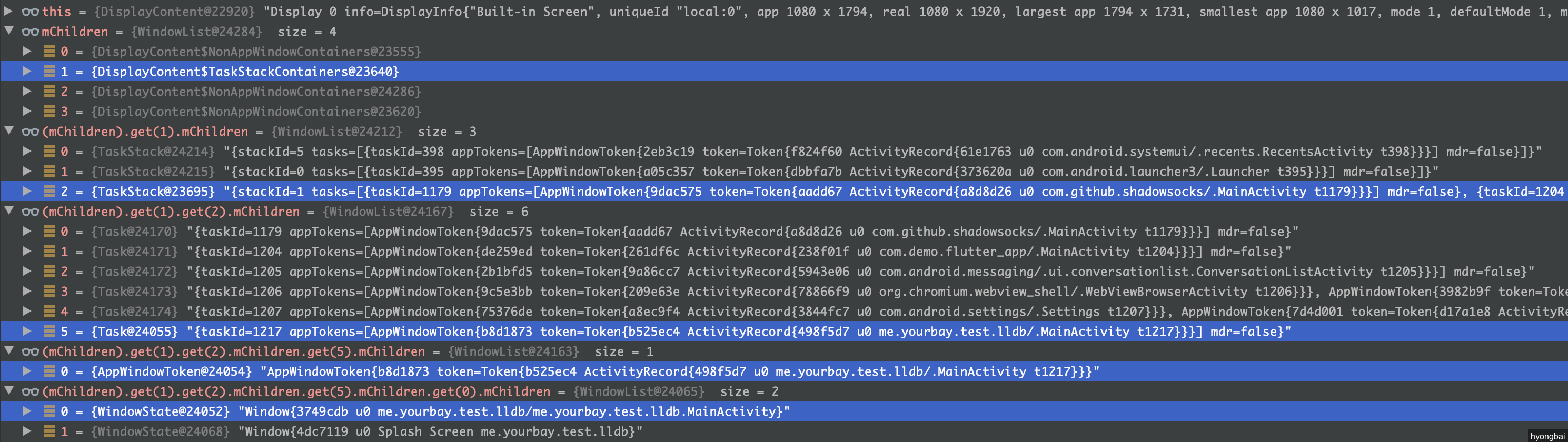 aosp-DisplayContent-forAllWindows-mChildren-till-demo-lldb.png
