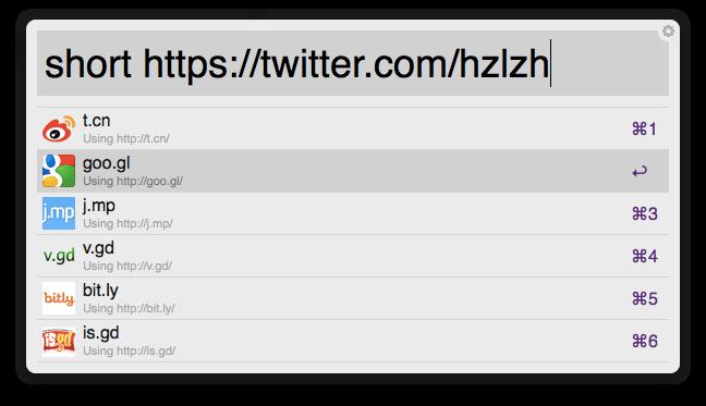 Shorten-URL-trigger.png