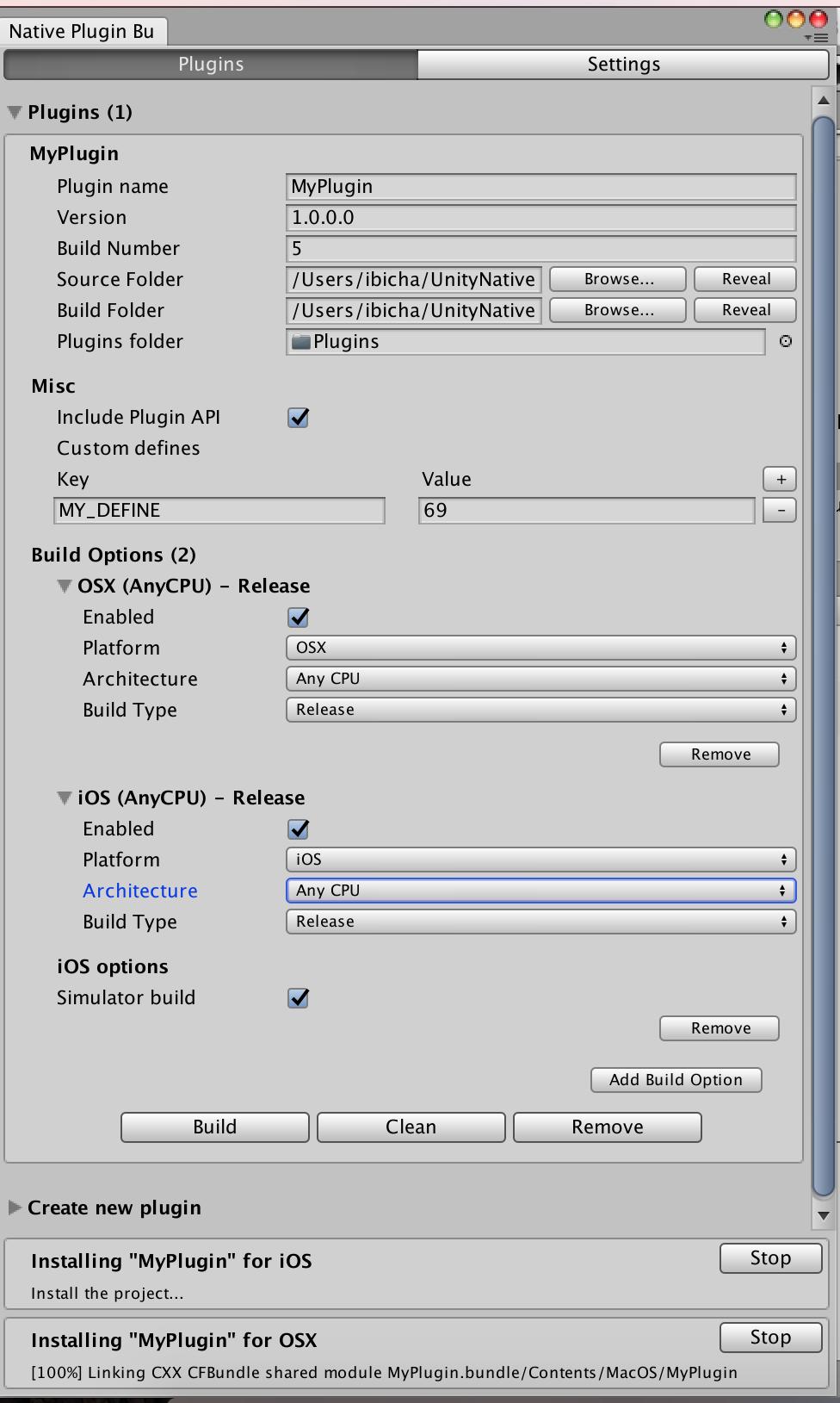 Native Plugin Builder - UnityList