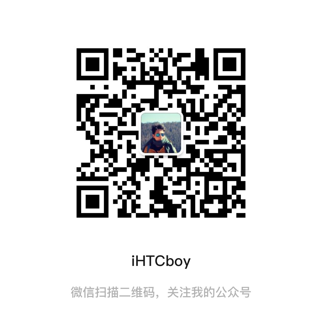 201805_iHTCboy公众号.jpg