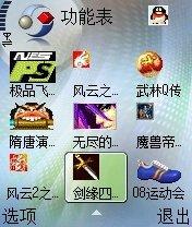 game-1.jpeg