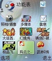 game-2.jpeg