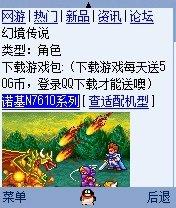 game-6.jpeg