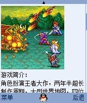 game-7.jpeg